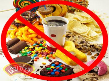 غذاهای ممنوعه